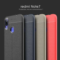 Ultra Thin PU Leather Soft TPU Shockproof Case For Xiaomi Redmi Note 7 / 7 Pro