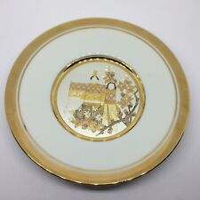 """Chokin Peach Blossom """"New Year'S Day"""" The Hamilton Collection, Plate No. 0346Hk"""