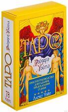 NEW RIDER WAITE Schöne Tarot Deck 78 Karten in russisch