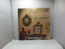 TCHAIKOVSKIANA RAWICZ AND LANDAUER DECCA LK4247  VINYL LP RECORD