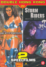 THE HUNTRESS + STORM RIDERS - SEALED DVD