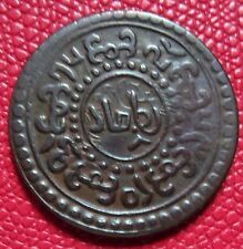 Tibet 1 SHO Copper Coin  1918-1928   Y.21a  Extremely Fine condition   (X-19))