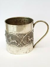 More details for vintage-continental solid silver small mug-exotic beast gallery decorated-c1930s