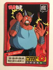 Yu Yu Hakusho Super Battle Power Level 215 - Part5