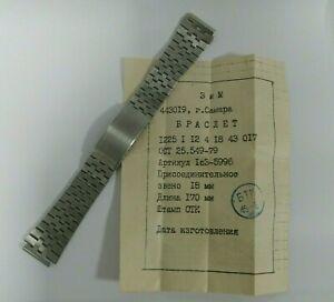 ☭ NOS Bracelet ZIM 170 mm 18 mm Stainless Steel USSR Soviet Vintage Watch Vostok