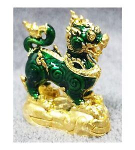 Magic Singha Billionaire Lion King Thai Amulet ProtectionBusiness Money LP Phat