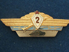 Soviet Armed Forces Combined Services Proficiency Clasp - 2nd Class Badge