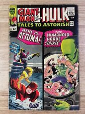 Tales to Astonish #64 (Marvel Comics) Hulk and Giant-Man appearance