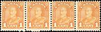 1930 Mint NH Canada F Strip of 4 Scott #162 1c King George V Arch/Leaf Stamps