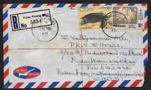 Malaysia used Pulau Pinag 1984 Registered Cover