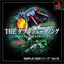 PS1 The Double Shooting RayStorm + RayCrisis Japan PS PlayStation 1 F/S