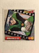 Dragon Ball Z Seal Retsuden Burst B145
