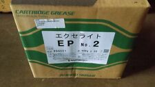 KYODO YUSHI Excelite EP NO.2 bearing high speed grease 400g x 20