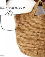 Eriko Aoki's Hemp Rope Crochet Bags - japanese craft book SP3