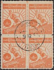 BURMA JAPANESE OCCUPATION 1943 SCARCE USED BLOCK OF 4 SG J 85