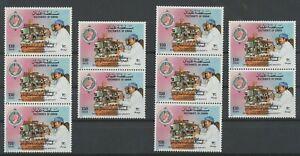 [P866] Oman 1987 Radio good stamps very fine MNH (10x) value $40