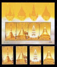 THAILAND 2020 Pagodas (with S/S)