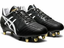 || BARGAIN || Asics Gel Lethal Tight Five Mens Football Boots (020)