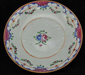 Chinese Export Famille Rose 19th Century Shallow Dish or Plate