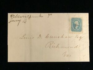 VA NELSON COUNTY 1864 CONFEDERATE COVER CSA #12 W/CONTENT