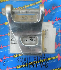 Street & Performane SB Chevy Polished Aluminum SWP Alternator Bracket