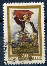 TIMBRE URSS RUSSIAN RUSSIE RUSSIA OBLITERE N° 1785