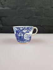 More details for royal crown derby blue mikado coffee demitasse cup gold rim xxxvi 1973