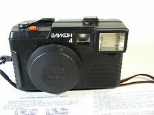 Elicon 4 Vintage Compact Soviet 35mm Film Camera  USSR. Used.
