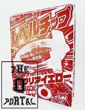 TAKARA TOMY Beyblade BURST Cho Z Book Prize Yellow Level Chip V.JP-ThePortal0