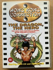 Dragon the Hero DVD 1979 Taiwanese Kung Fu Old School Martial Arts Film Movie