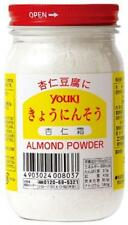 New Youki food almond powder apricot frost 150g Japan import