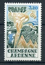 TIMBRE FRANCE NEUF N° 1920 ** CHAMPAGNE ARDENNE