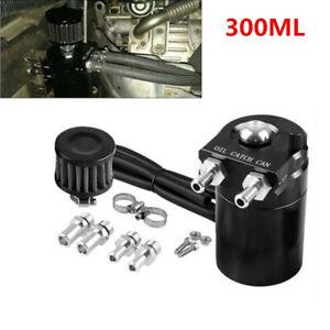 300ml Aluminum Oil Catch Can Reservoir Tank Black w/Breather Filter Universal