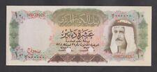 KUWAIT 10 Dinars 1968 UNC  *SPECIMEN*  REPRODUCTION