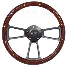 Mahogany & Black Steering Wheel Kit - 1966 Chevelle, El Camino w/ Horn, Adapter