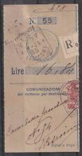 ITALIA 1888 1/2 10C SU RICEVUTA RACCOMANDATA  DEI PACCHI