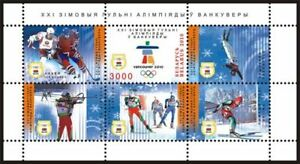 2010. Belarus. XXI Olympic Winter Games in Vancouver. MNH
