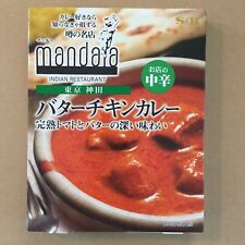 S&B, Mandara, Butter Chicken Curry, Tokyo, Retort Packed