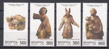 Biellorussia 1998 SCULTURE LIGNEE Serie Completa MNH