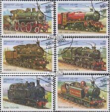 Afghanistan 1958-1963 (complete issue) used 2001 Locomotives
