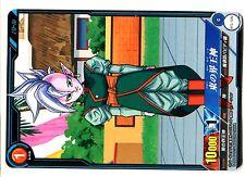 DBZ Carte DRAGON BALL JAPANESE Card Next-Generation N° BT1-036