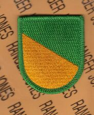 US Army 65th Military Police Company MP Airborne beret flash patch Type 3 m/e