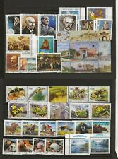 More details for yugoslavia 1988-97 one miniature sheet and 15 sets all mnh (strips folded)