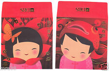 MRE * DBS 2 in 1 CNY Ang Pau / Red Packet #5