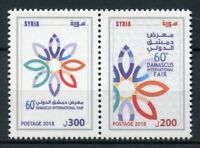 Syria 2018 MNH 60th Damascus International Fair 2v Set Stamps