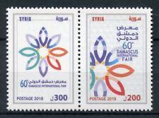 Syria 2018 MNH 60th Damascus International Fair 2v Set Stamps