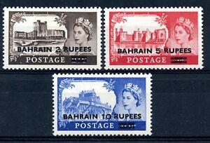 Weeda Bahrain 96-98 VF Mint VLH set of 1955 overprinted high values CV $40