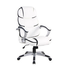 Ergonomic PU Leather High Back Executive Computer Desk Task Office Chair White