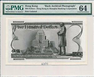 Hong Kong Bank Hong Kong  $500 1973 Back Archival Photograph PMG  64