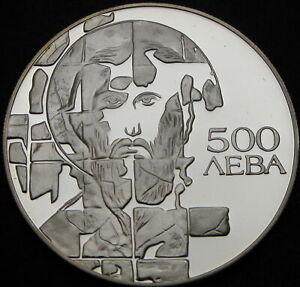 BULGARIA 500 Leva 1993 Proof - Silver - St. Theodor Stratilat - 911 ¤